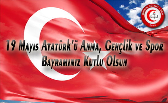 Hakkıdır, Hak'ka Tapan Milletimin İstiklal!